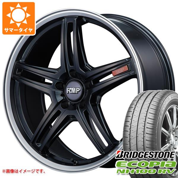 サマータイヤ 205/55R17 91V ブリヂストン エコピア NH100 RV RMP 520F 7.0-17 タイヤホイール4本セット