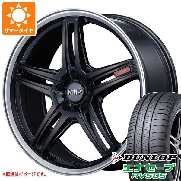 大注目 サマータイヤ 215/45R18 RMP 215/45R18 93W XL ダンロップ サマータイヤ エナセーブ RV505 RMP 520F 7.0-18 タイヤホイール4本セット, JSファッション:4cd115df --- mail.durand-il.com
