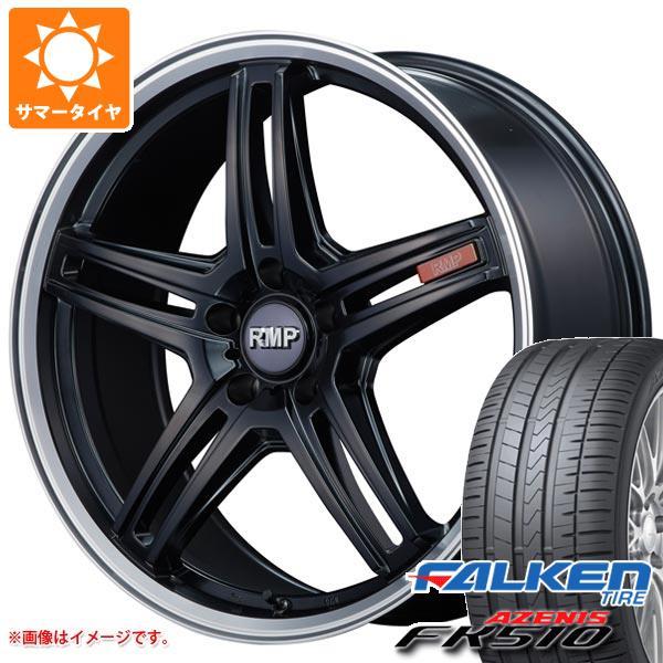 サマータイヤ 235/35R20 (92Y) XL ファルケン アゼニス FK510 RMP 520F 8.5-20 タイヤホイール4本セット