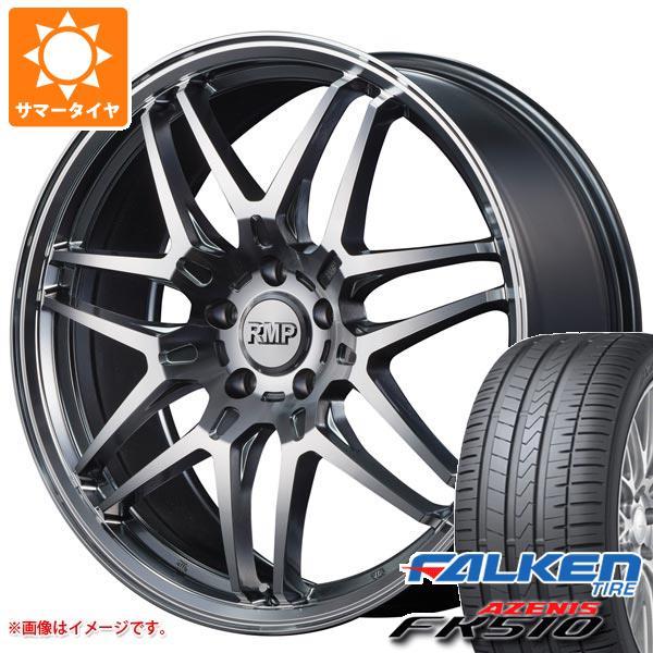 サマータイヤ 245/35R20 (95Y) XL ファルケン アゼニス FK510 RMP 720F 8.5-20 タイヤホイール4本セット