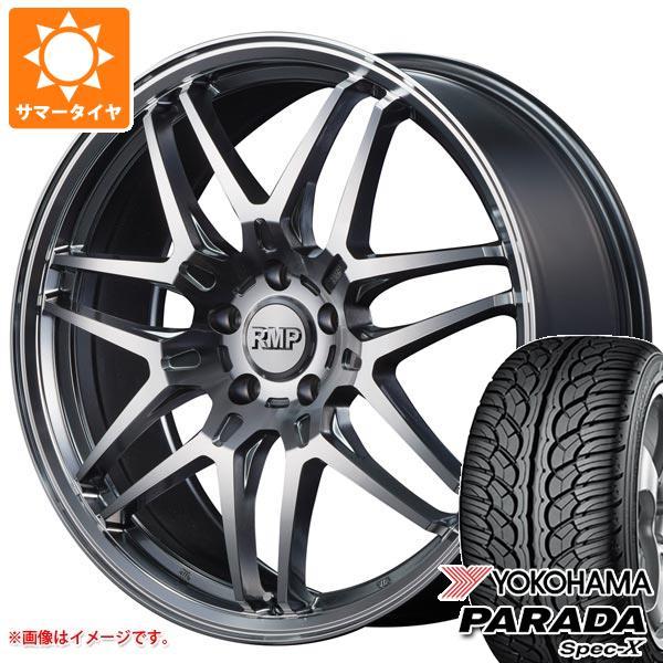 サマータイヤ 245/45R20 99V ヨコハマ パラダ スペック-X PA02 RMP 720F 8.5-20 タイヤホイール4本セット