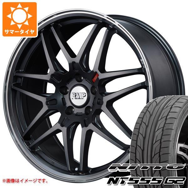 サマータイヤ 245/30R20 90Y XL ニットー NT555 G2 RMP 720F 8.5-20 タイヤホイール4本セット