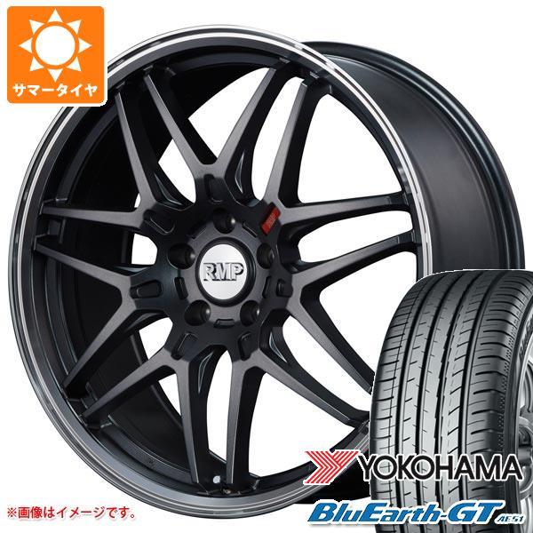割引購入 サマータイヤ 225 サマータイヤ/45R19 96W XL ヨコハマ ブルーアースGT ブルーアースGT AE51 RMP RMP 720F 7.5-19 タイヤホイール4本セット, カワチナガノシ:0a17a824 --- statwagering.com