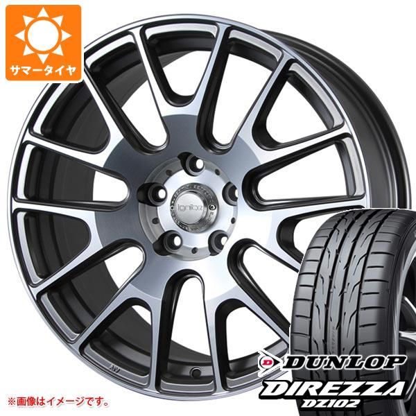 大人気の サマータイヤ DZ102 235/45R17 94W ダンロップ ディレッツァ MLJ DZ102 MLJ イグナイト ダンロップ エクストラック 7.5-17 タイヤホイール4本セット, HOOP HOUSE:ffdb73ef --- kventurepartners.sakura.ne.jp