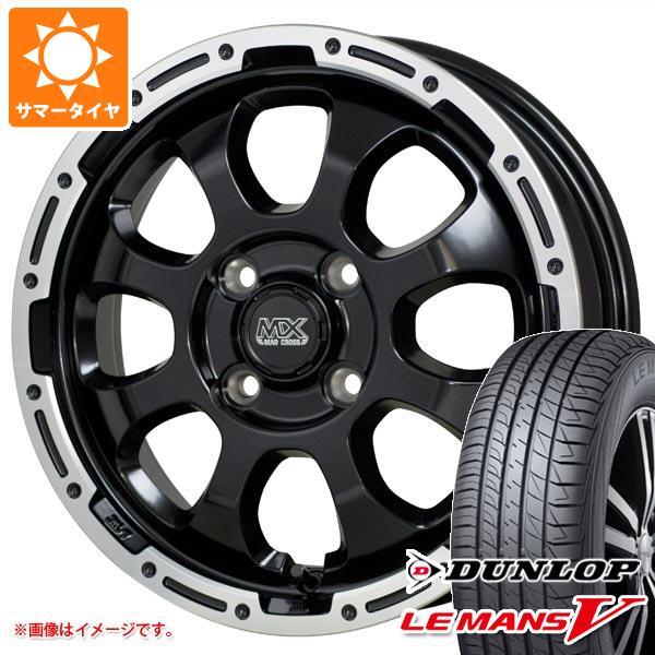 サマータイヤ 155/65R14 75H ダンロップ ルマン5 LM5 マッドクロスグレイス GB/P 4.5-14 タイヤホイール4本セット