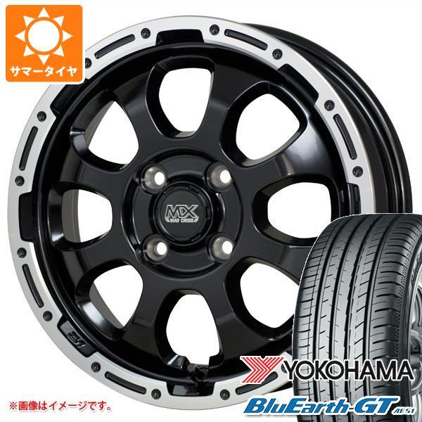 サマータイヤ 155/65R14 75H ヨコハマ ブルーアースGT AE51 マッドクロスグレイス 4.5-14 タイヤホイール4本セット