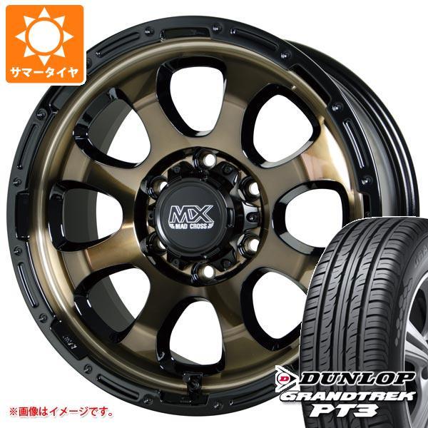 サマータイヤ 265/65R17 112H ダンロップ グラントレック PT3 マッドクロスグレイス 8.0-17 タイヤホイール4本セット