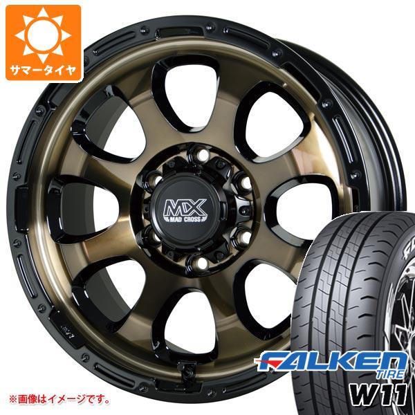 ハイエース 200系専用 サマータイヤ ファルケン W11 195/80R15 107/105N ホワイトレター マッドクロスグレイス 6.0-15 タイヤホイール4本セット