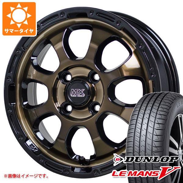 サマータイヤ 165/60R14 75H ダンロップ ルマン5 LM5 マッドクロスグレイス BRC/BK 4.5-14 タイヤホイール4本セット