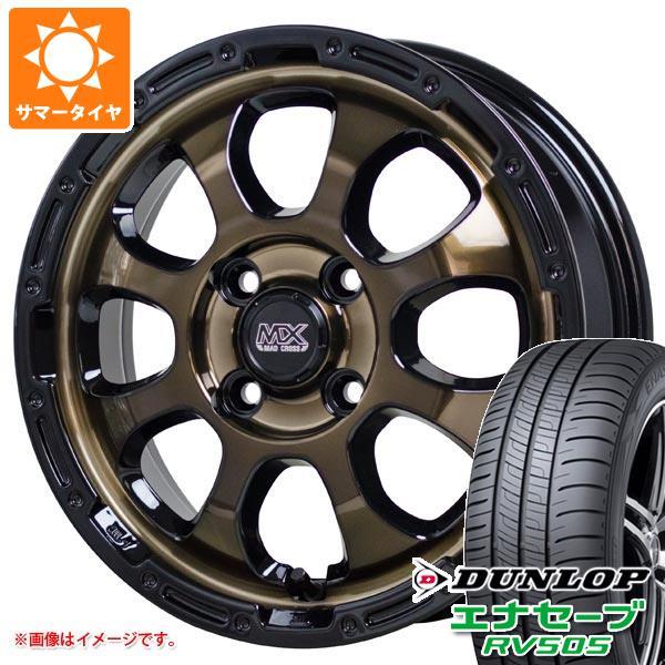 サマータイヤ 155/65R14 75H ダンロップ エナセーブ RV505 マッドクロスグレイス BRC/BK 4.5-14 タイヤホイール4本セット