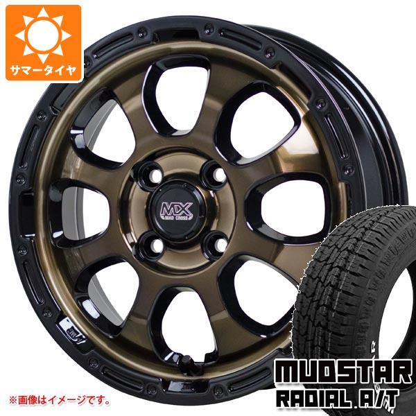 サマータイヤ 145/80R12 80/78N マッドスター ラジアル A/T ホワイトレター マッドクロスグレイス 4.0-12 タイヤホイール4本セット