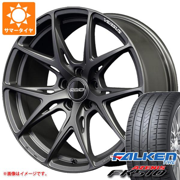日本最大級 サマータイヤ 235/40R19 (96Y) XL ファルケン アゼニス FK510 レイズ ベルサス VV21S 8.0-19 タイヤホイール4本セット, ブリスエレファントカフェテリア 4e1d555c