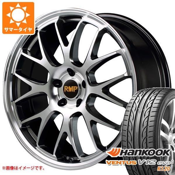 当社の サマータイヤ サマータイヤ 245 ハンコック/35R20 820F 95Y XL ハンコック ベンタス V12evo2 K120 RMP 820F 8.5-20 タイヤホイール4本セット, 上等な:9b22b911 --- mail.ciabbatta.com.pl