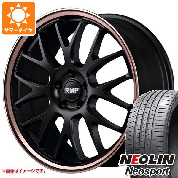 多様な サマータイヤ 245/30R20 95W XL ネオリン ネオスポーツ RMP ネオリン 245/30R20 8.5-20 820F 8.5-20 タイヤホイール4本セット, 最高:d9bf2461 --- yuk.dog