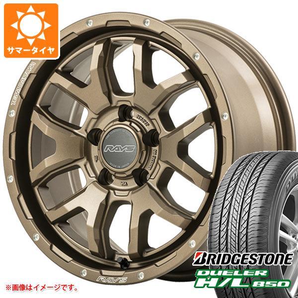 訳あり商品 サマータイヤ 215/65R16 98H 98H ブリヂストン サマータイヤ デューラー H/L850 F6 レイズ デイトナ F6 ブースト 7.0-16 タイヤホイール4本セット, イヌカミグン:9c3f6d79 --- inglin-transporte.ch