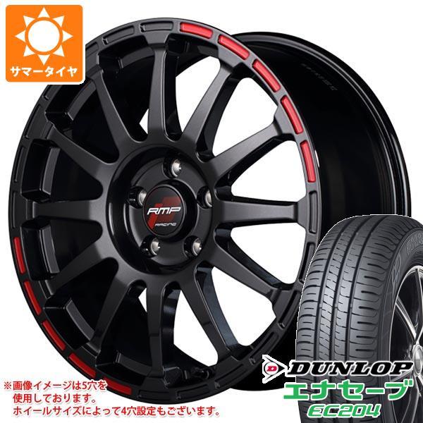 高い品質 サマータイヤ EC204 215/55R17 94V サマータイヤ ダンロップ RMP エナセーブ EC204 RMP レーシング GR12 7.0-17 タイヤホイール4本セット, 【在庫有】:e694bd1c --- heathtax.com