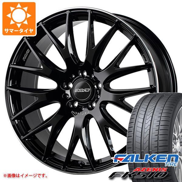 高級感 サマータイヤ 255/40R20 (101Y) XL ファルケン アゼニス FK510 レイズ ホムラ 2×9 プラス 8.5-20 タイヤホイール4本セット, Party Palette c23aa6ef