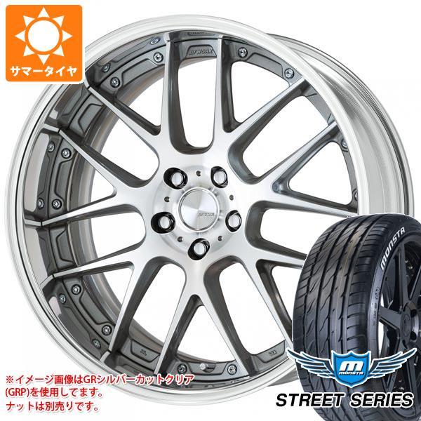 【オープニング 大放出セール】 サマータイヤ ストリートシリーズ 225/45R18 95V XL モンスタ XL ストリートシリーズ ホワイトレター ワーク モンスタ ランベック LM7 8.0-18 タイヤホイール4本セット, ZIPスポーツ:b7a668f9 --- ggcr.jp