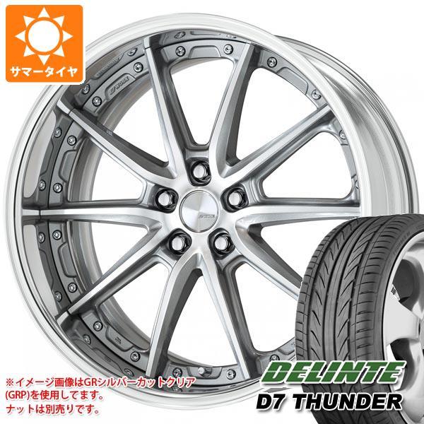 印象のデザイン サマータイヤ タイヤホイール4本セット 235/55R18 104V デリンテ XL デリンテ D7 サンダー サンダー ワーク ランベック LS10 8.0-18 タイヤホイール4本セット, WATER:2e98d7fd --- blacktieclassic.com.au