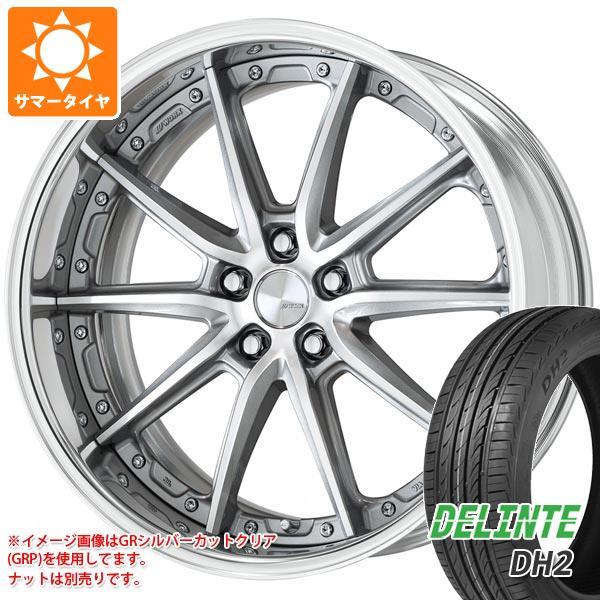 新しい サマータイヤ 215/45R18 7.5-18 LS10 89Y デリンテ DH2 ワーク ランベック LS10 215/45R18 7.5-18 タイヤホイール4本セット, SHiBA流:bb2a67ed --- annhanco.com