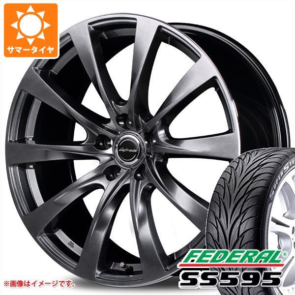 新品登場 IS350専用 サマータイヤ フェデラル SS595 225/40ZR18 88W レフィナーダ モーション2 8.0-18 タイヤホイール4本セット, キソサキチョウ 00fcc24a