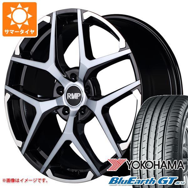 超可爱 サマータイヤ 225/45R19 96W XL ヨコハマ ブルーアースGT AE51 RMP 025FX 7.5-19 タイヤホイール4本セット, 冷えとり靴下のシルクパーティー b9180a92