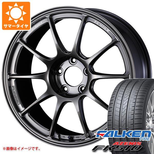 日本最級 サマータイヤ 225/45R18 (95Y) XL ファルケン アゼニス FK510 ウェッズスポーツ TC105X フォージド 8.5-18 タイヤホイール4本セット, ふるさと納税 45a696a5