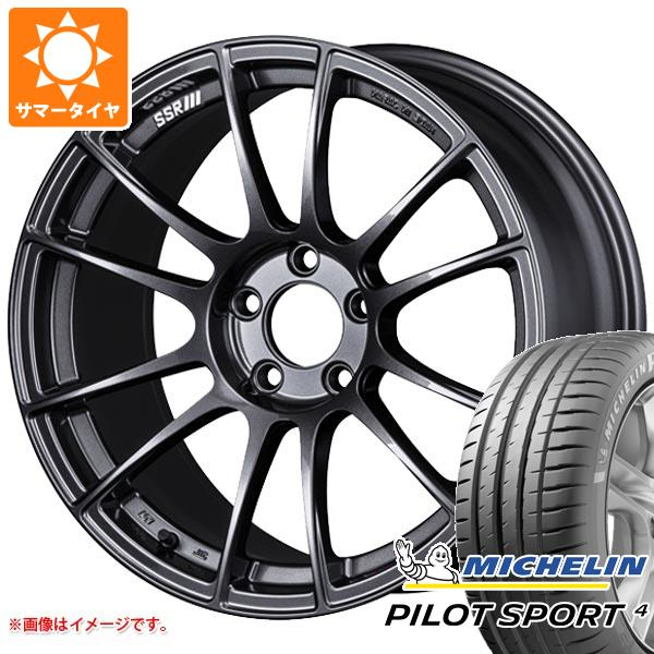 100 %品質保証 サマータイヤ 225 8.5-19/40R19 (93Y) XL ミシュラン パイロットスポーツ4 サマータイヤ SSR GTX04 GTX04 8.5-19 タイヤホイール4本セット, 花山村:5a56ff7d --- fotomat24.com