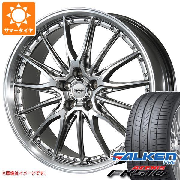 超人気の サマータイヤ 215/50R17 215/50R17 95W XL ファルケン FK510 アゼニス FK510 7.0-17 ドルフレン ヒューヴァー 7.0-17 タイヤホイール4本セット, ー品販売 :228ab3a7 --- easassoinfo.bsagroup.fr