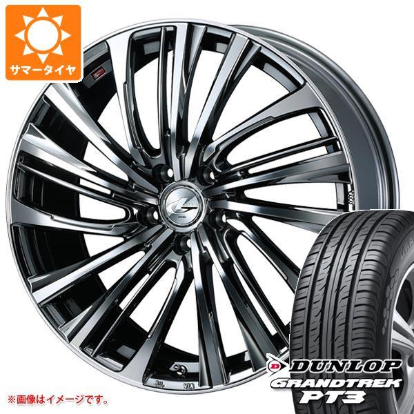 上品な サマータイヤ 235 FS/55R18 100V ダンロップ グラントレック サマータイヤ PT3 レオニス FS ダンロップ 8.0-18 タイヤホイール4本セット, イマジネットで!:0b337797 --- pavlekovic.hr