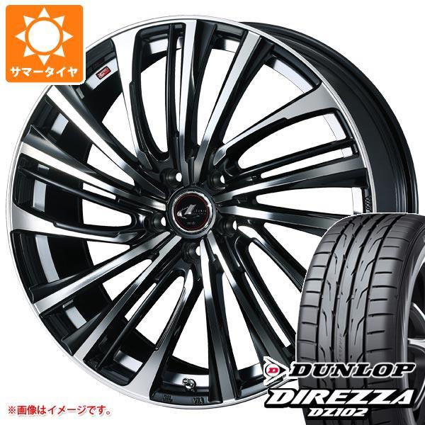 美しい サマータイヤ 205 FS/45R16 87W XL ダンロップ DZ102 ディレッツァ DZ102 サマータイヤ レオニス FS 6.0-16 タイヤホイール4本セット, 増高電機株式会社:6ca04d03 --- fotostrba.sk