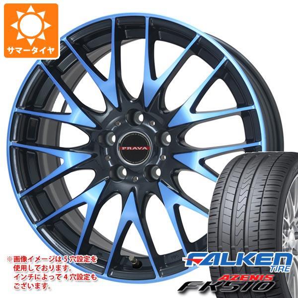 人気ブランドを サマータイヤ 225/40R19 FK510 (93Y) XL ファルケン アゼニス (93Y) FK510 8.0-19 レイシーン プラバ 9M 8.0-19 タイヤホイール4本セット, 曙文房:cdc0f886 --- anekdot.xyz