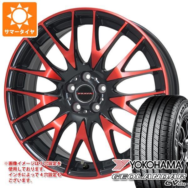 超大特価 サマータイヤ 235/55R20 102V サマータイヤ ヨコハマ 102V ジオランダー CV ヨコハマ G058 レイシーン プラバ 9M 8.5-20 タイヤホイール4本セット, ストール帽子のJPコンセプト:5a208b1a --- medsdots.com
