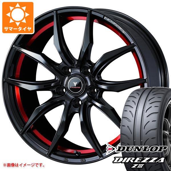 通販 サマータイヤ 6.0-16 205 サマータイヤ/45R16 83W ダンロップ ディレッツァ Z3 ダンロップ ノヴァリス ローグ VF 6.0-16 タイヤホイール4本セット, e-暮らし Rあーる:1cd55506 --- svapezinok.sk