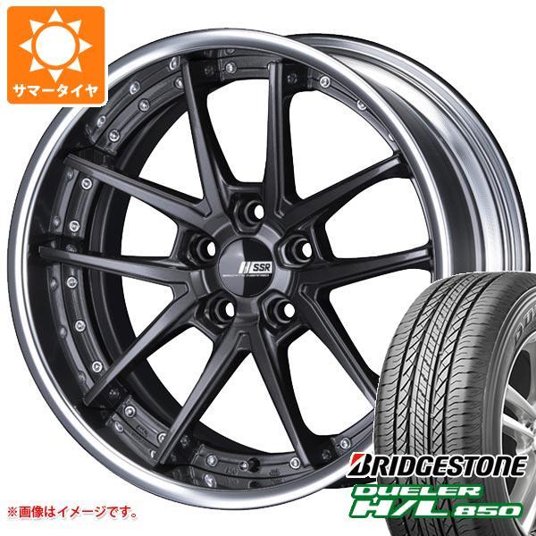 お待たせ! サマータイヤ 225/55R18 98V ブリヂストン タイプ10R デューラー H/L850 SSR 225/55R18 SSR ライナー タイプ10R 8.0-18 タイヤホイール4本セット, 健康を目指す靴H.P.S.:e6dd7514 --- vlogica.com
