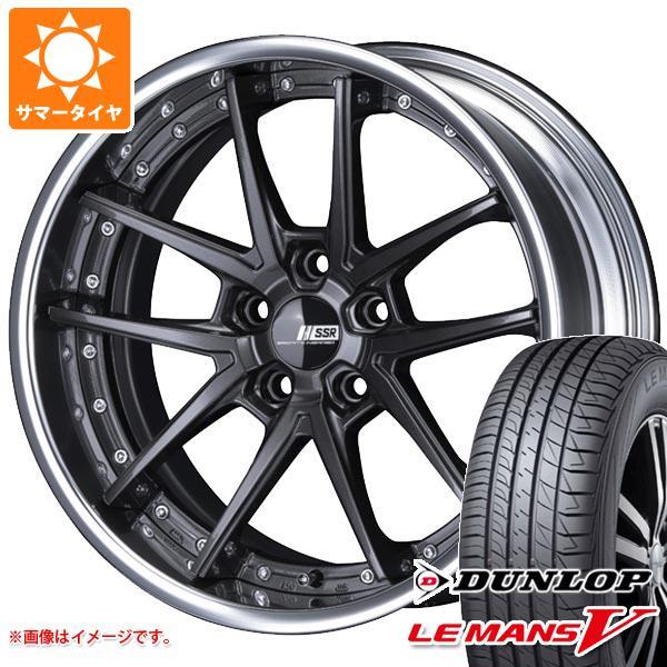一番の サマータイヤ 235/55R18 235/55R18 100V 8.0-18 ダンロップ サマータイヤ ルマン5 LM5 SSR ライナー タイプ10R 8.0-18 タイヤホイール4本セット, 今日美人:0d5dd94a --- fotomat24.com
