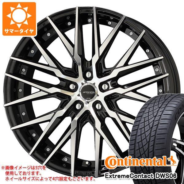 激安特価  サマータイヤ 225/40R18 92Y XL CVX コンチネンタル エクストリームコンタクト DWS06 DWS06 92Y シュタイナー CVX 8.0-18 タイヤホイール4本セット, ヘキチョウ:f7a297c8 --- svapezinok.sk