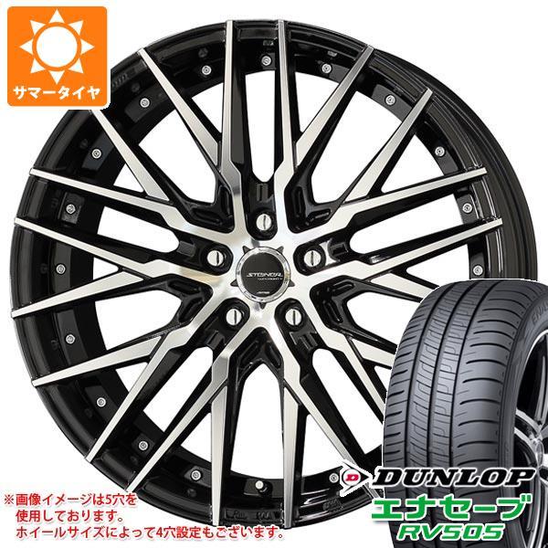 日本初の サマータイヤ 225 RV505 8.5-19/45R19 96W XL CVX ダンロップ エナセーブ RV505 シュタイナー CVX 8.5-19 タイヤホイール4本セット, 網戸サッシ部品窓の専門店:2a5a6d7c --- occatech.com