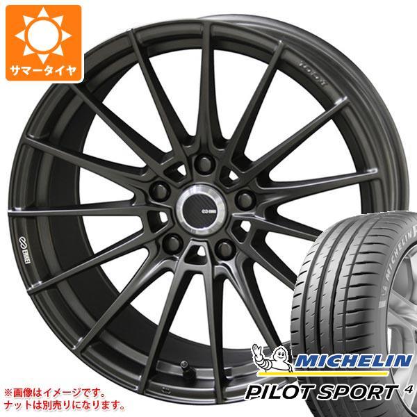 新作モデル サマータイヤ 225/45R18 8.0-18 (95Y) XL サマータイヤ ミシュラン FC01 パイロットスポーツ4 エンケイ チューニング FC01 8.0-18 タイヤホイール4本セット, カンザキバイク:9cb504d0 --- mutualbrokers.co.za