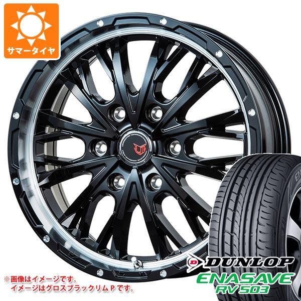 日本未入荷 ハイエース 200系専用 サマータイヤ ダンロップ RV503 6.5-16 215/65R16C RV503 200系専用 109/107L LMG ヴァスティア 6.5-16 タイヤホイール4本セット, アクアブーケ:c005802c --- atakoyescortlar.com