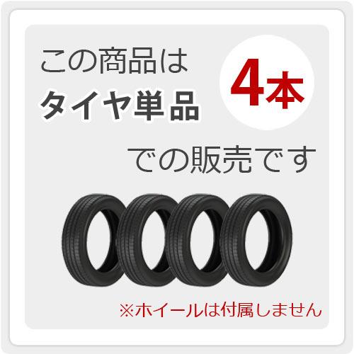 4本 サマータイヤ 215/65R16 98H ダンロップ エナセーブ RV504 DUNLOP ENASAVE RV504