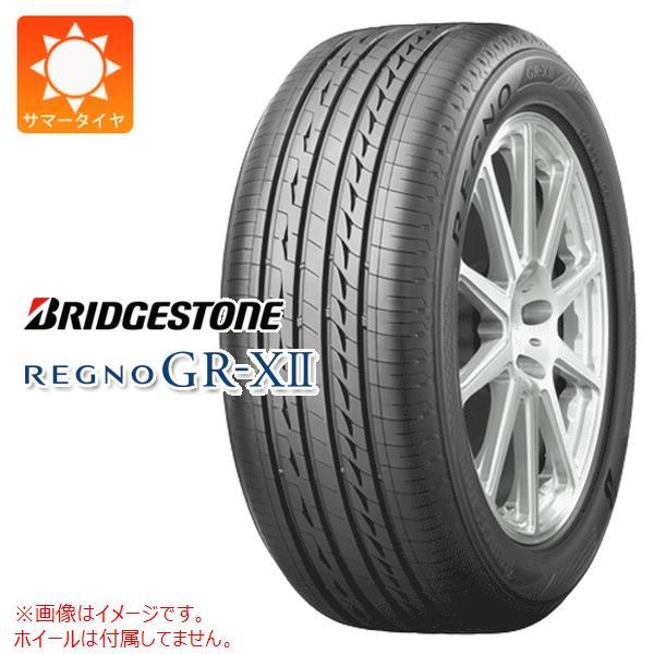 サマータイヤ 235/45R18 94W ブリヂストン レグノ GR-XII クロス2 クロスII BRIDGESTONE REGNO GR-X2