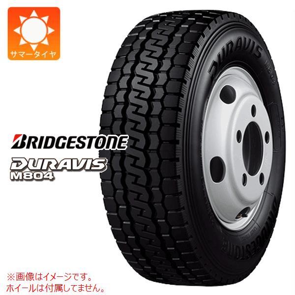 サマータイヤ 205/60R17.5 111/109L ブリヂストン デュラビス M804 BRIDGESTONE DURAVIS M804 【バン/トラック用】