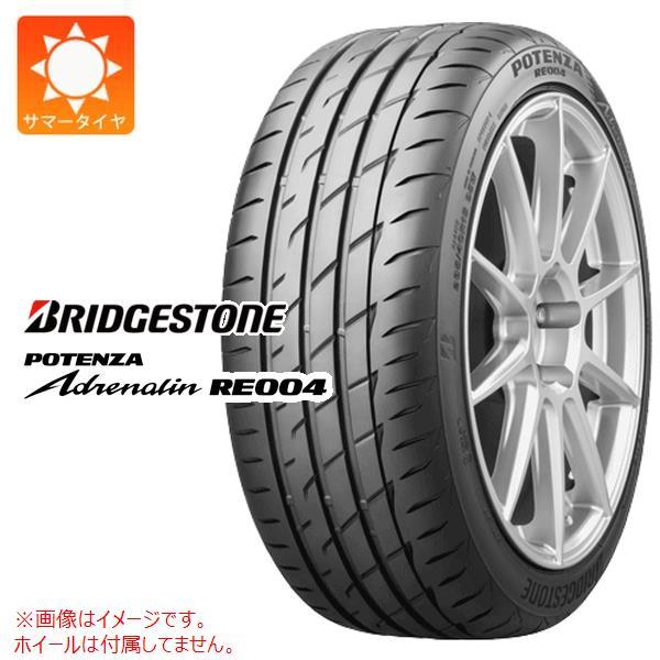 サマータイヤ 205/40R17 84W XL ブリヂストン ポテンザ アドレナリン RE004 BRIDGESTONE POTENZA Adrenalin RE004