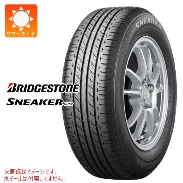 2本 サマータイヤ 225/50R16 92V ブリヂストン スニーカー SNK2 BRIDGESTONE SNEAKER SNK2
