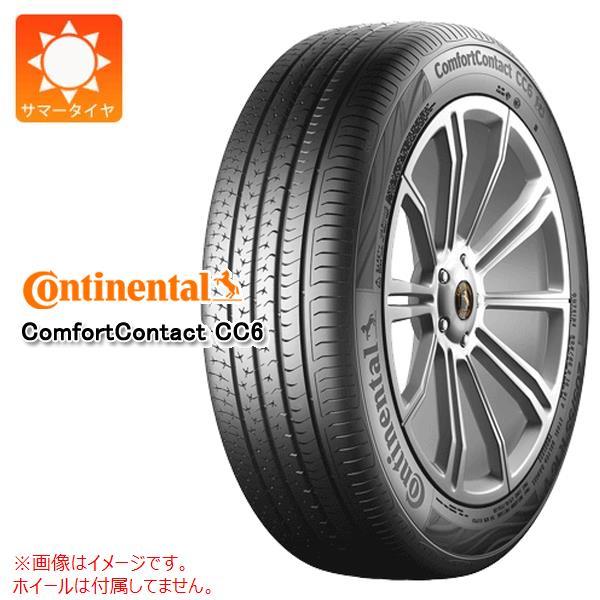 サマータイヤ 215/60R16 95V コンチネンタル コンフォートコンタクト CC6 CONTINENTAL ComfortContact CC6 正規品