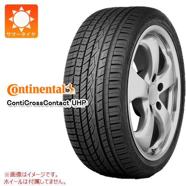 正規品 サマータイヤ 285/50R18 109W コンチネンタル コンチクロスコンタクトUHP CONTINENTAL ContiCrossContact UHP