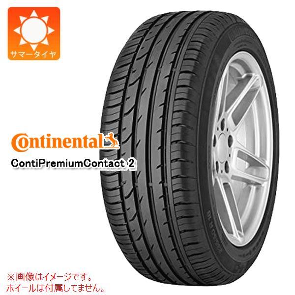 サマータイヤ 185/50R16 81H コンチネンタル コンチプレミアムコンタクト2 CONTINENTAL ContiPremiumContact 2 正規品
