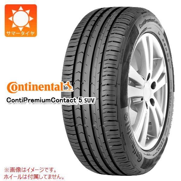 サマータイヤ 225/60R17 99V コンチネンタル コンチプレミアムコンタクト5 SUV CONTINENTAL ContiPremiumContact 5 SUV 正規品