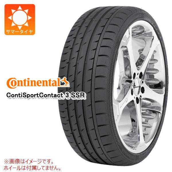 サマータイヤ 235/40R18 95W XL コンチネンタル コンチスポーツコンタクト3 CONTINENTAL ContiSportContact 3 正規品